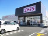 ディスカウントドラッグ コスモス 大井店