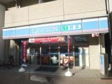 ローソン 吾妻橋三丁目店