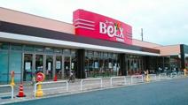 BeLX(ベルクス) 草加青柳店