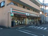 セブンイレブン 草加青柳5丁目店