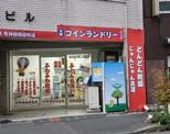 コインランドリー/ピエロ 234号神田須田町店