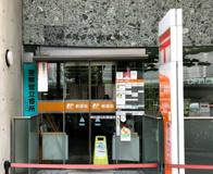 神田須田町郵便局