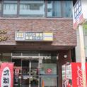 スリーエイト 神田東店