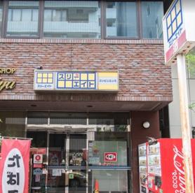 スリーエイト 神田東店の画像1