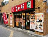 なか卯 神田岩本町店