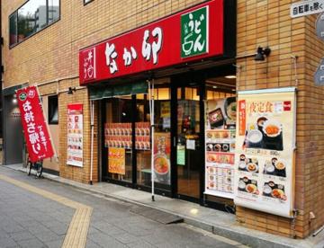 なか卯 神田岩本町店の画像1