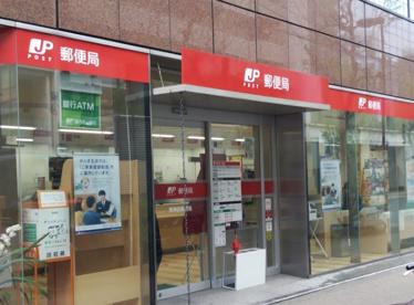 東神田郵便局の画像1