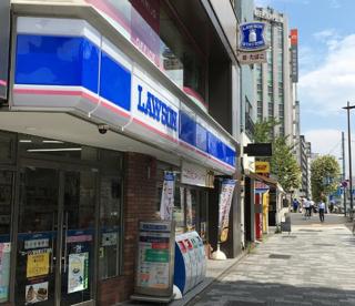 ローソン 岩本町三丁目店の画像1