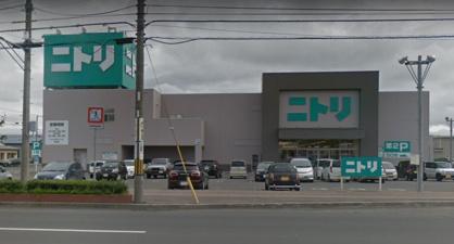 ニトリ 北見店の画像1