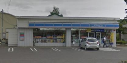 ローソン 北見相内町店の画像1