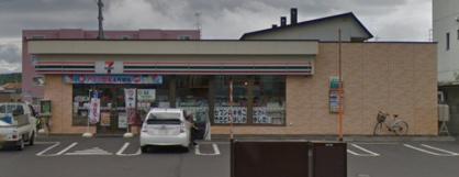 セブンイレブン 北見ときわ店の画像1