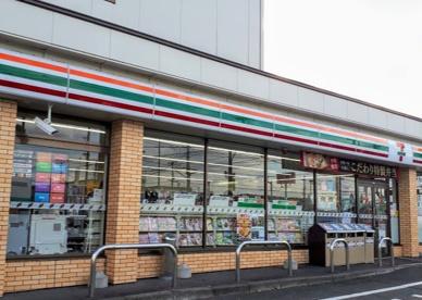 セブンイレブン 北見とん田東町店の画像1