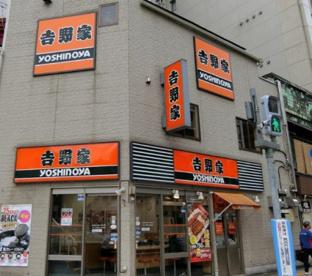 吉野家 蔵前橋通鳥越店の画像1