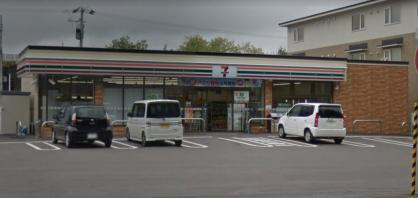 セブンイレブン 北見文京町店の画像1