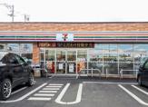 セブンイレブン 北見西5号線店