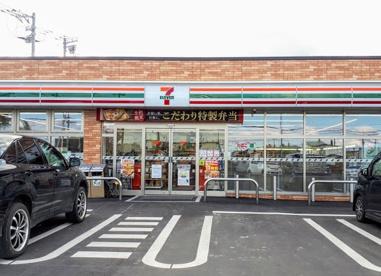 セブンイレブン 北見西5号線店の画像1