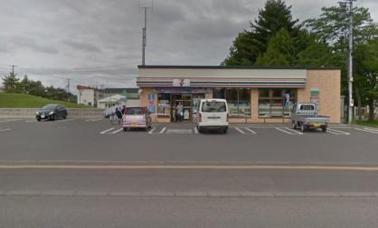 セブンイレブン 北見緑町店の画像1