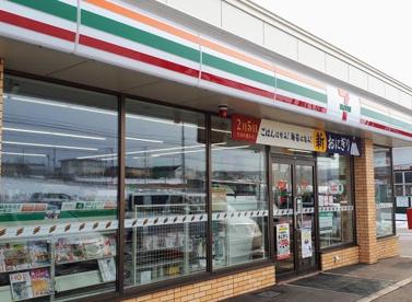 セブンイレブン 網走潮見南通店の画像1