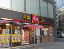 すき家 秋葉原駅岩本町店(旧:岩本町三丁目店)