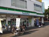 ファミリーマート 横浜本牧店