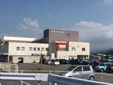 西条市民病院の画像1