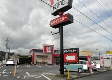 ケンタッキーフライドチキンR6日立金沢町店の画像1