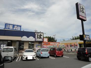 はま寿司日立金沢店の画像1