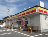 デイリーヤマザキ日立東金沢町店