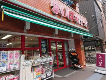 まいばすけっと 練馬高松2丁目店の画像1