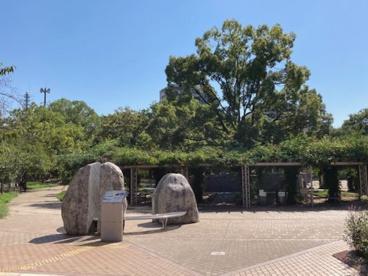 江坂公園の画像1
