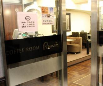 喫茶室ルノアール ニュー秋葉原店の画像1