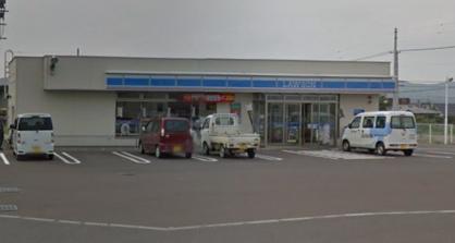 ローソン 北見ひかり野店の画像1