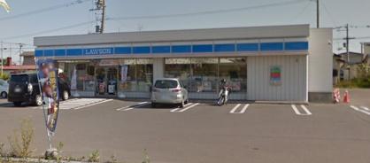 ローソン 北見高栄東町店の画像1