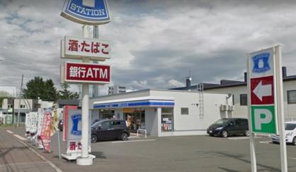 ローソン 北見桜町三丁目店の画像1