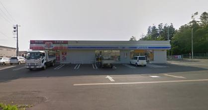 ローソン 北見寿町店の画像1