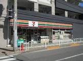 セブンイレブン 江東冬木店