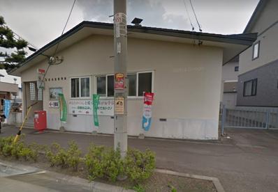 北見青葉郵便局の画像1