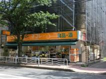 アコレ 江東常盤店