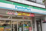 ファミリーマート 菊川一丁目店