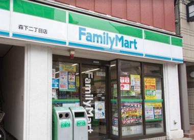 ファミリーマート 森下二丁目店の画像1