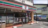 セブンイレブン 三鷹牟礼4丁目店