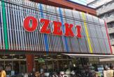 オオゼキ 菊川店