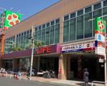 ライフ 菊川店