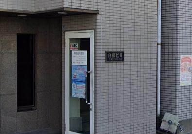 熱田歯科医院の画像1