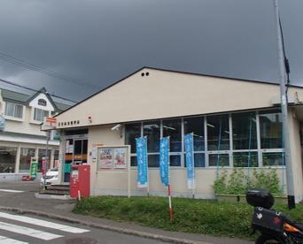 北見高栄郵便局の画像1