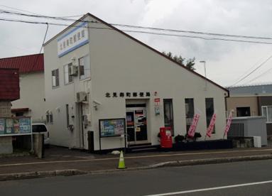北見寿町郵便局の画像1