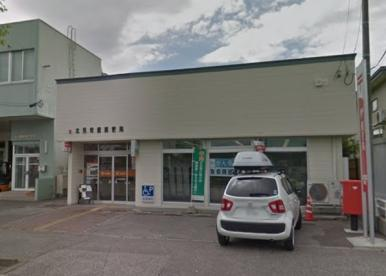 北見常盤郵便局の画像1