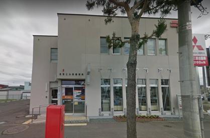 北見とん田郵便局の画像1