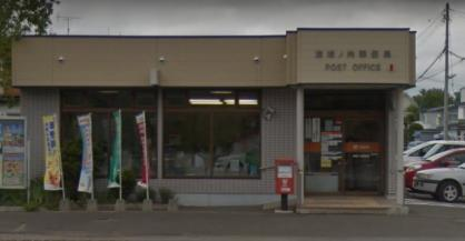 東相ノ内郵便局の画像1