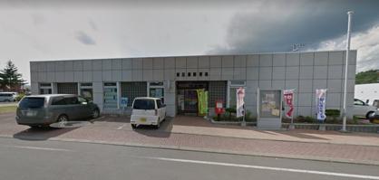留辺蘂郵便局の画像1